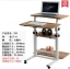 Pre-order โต๊ะทำงานปรับระดับ โต๊ะคอมพิวเตอร์ปรับระดับ โต๊ะพรีเซนต์งาน โต๊ะยืนทำงาน สีไม้ thumbnail 2