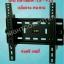 ขาแขวนทีวี ขนาด 17-40 นิ้ว รุ่น MC-807 ปรับก้มได้-15-+15(Black) thumbnail 1
