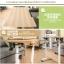 Pre-order โต๊ะทำงานปรับระดับ โต๊ะวางคอมพิวเตอร์ โต๊ะวางแล็ปท้อป เฟอร์นิเจอร์ตกแต่งบ้าน ตกแต่งห้อง แบบปรับได้ทั้งความสูงและองศามุมมอง สีโอ๊ค thumbnail 8