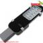 Solar Street Light 12V 12W รุ่น STCLF-LVYSMD12W thumbnail 1
