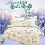 (Pre-order) ชุดผ้าปูที่นอน ปลอกหมอน ปลอกผ้าห่ม ผ้าคลุมเตียง ผ้าฝ้ายพิมพ์ลายดอกไม้สไตล์วินเทจ แมรี่แลนด์เซ็ท thumbnail 5