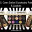 **พร้อมส่ง**Urban Decay UD Gwen Stefani Eyeshadow Palette อายแชโดว์พาเลตรุ่นใหม่ล่าสุด ที่ Gwen Stefani เป็นผู้เลือกสีด้วยตนเอง รังสรรค์อายแชโดว์ใหม่ 12 สีที่ gwen ชื่นชอบและเลือกเป็นสีที่ขาดไม่ได้ในพาเล็ตนี้ คุณภาพอายแชโดว์ดที่แน่และติดทนนาน ทำให้สาวๆ หล thumbnail 2