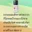 ยี่ห้อ สมานแอร์ แอร์ไทย ชื่อไทยรายแรกของโลก 12,000 BTU. 12,500 บาท (พร้อมติดตั้ง) thumbnail 4