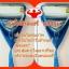 TOOL MAN ผ้าใบล้างแอร์ รุ่นบอกต่อ 2*3 เมตร สีน้ำเงิน thumbnail 3