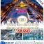 [GHBKN03] Christmas Market ซาเกรบ @โครเอเชีย 8 วัน (เดินทาง 8-15 /15-22 ธันวาคม 2560) thumbnail 1