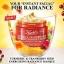**พร้อมส่ง**Kiehl's Turmeric & Cranberry Seed Energizing Radiance Masque 75 ml. มาส์กสูตรใหม่มาสก์พอกและขัดสองประสิทธิภาพในหนึ่งเดียว ผสานสารสกัดจากขมิ้นชันเพื่อคืนความเปล่งปลั่ง สารสกัดจากแครนเบอรี่ช่วยต้านอนุมูลอิสระ ในขณะที่เมล็ดแครนเบอรี่จะผลัดเซ thumbnail 1