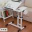 Pre-order โต๊ะทำงาน โต๊ะวางคอมพิวเตอร์ โต๊ะวางแล็ปท้อป ขาคู่ แบบมัลติฟังก์ชั่น ปรับระดับได มีล้อเลื่อน แผ่นท้อปพิมพ์ลาย สีขาว thumbnail 1