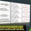 LED UFO STC-QF-UFOD120W thumbnail 1