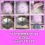 ร่มโค้งแฟชั่นมีระบาย ยูวี สีเงิน รหัส HJ A 387 thumbnail 1