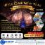 ทัวร์ยุโรป WELCOME NEW YEAR อิตาลี สวิตเซอร์แลนด์ ฝรั่งเศส | 8 วัน 5 คืน (28 ธ.ค. - 4 ม.ค. 2561) thumbnail 1