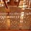 ศาลาทรงไทย ทรงแปดเหลี่ยม หลังคาสามชั้น มีพนักพิงและม้านั่งสามด้าน ไม้เนื้อแข็งรวม ศาลาไม้สำหรับนั่งเล่นในสวน thumbnail 4