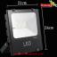 LED Solar Flood Light 100W พร้อมแบตเตอรี่ 13000mAh thumbnail 1