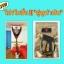 โปรโมชั่น!!!! คู่หูทำเงิน 15-18 กรกฎาคมนี้เท่านั้น 899 บาทส่งฟรีทั่วไทย thumbnail 2