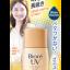 Biore UV CC Milk SPF50+ PA++++ บิโอเร ยูวี ซีซี มิลค์ SPF50+ PA++++