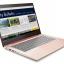 โปรโมชั่น Notebook Lenovo IdeaPad320S-81AK009NTA (Gold) thumbnail 1