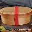 (พร้อมส่ง) กล่องข้าวไม้ กล่องข้าวญีปุ่น เบนโตะ กล่องห่ออาหารกลางวัน ไม้ Hemloc ทรงรี สีบีช สำเนา thumbnail 9