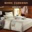 (Pre-order) ชุดผ้าปูที่นอน ปลอกหมอน ปลอกผ้าห่ม ผ้าคลุมเตียง ผ้าซาตินเนื้อละเอียดทอลายดอกไม้ในตัวสีครีม thumbnail 1