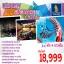 SIN06 SUPERB NEW UNIQUELY SINGAPORE 3D2N (SQ) (มี.ค.-ต.ค. 17) thumbnail 1