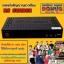 RS SUNBOX กล่องรับสัญญาณดาวเทียม ซันบ็อกซ์ รับชมได้กว่า 250 ช่อง ใช้ได้กับจานทุกสี พร้อมระบบค้นหาช่องสัญญาณอัตโนมัติ thumbnail 1