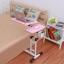 Pre-order โต๊ะทำงาน โต๊ะวางคอมพิวเตอร์ โต๊ะวางแล็ปท้อป ขาคู่ แบบมัลติฟังก์ชั่น ปรับระดับได มีล้อเลื่อน สีชมพู thumbnail 4