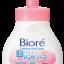 Biore Foaming Hand Soap Fruit Fragrance บิโอเร โฟมล้างมือ กลิ่นผลไม้ 250 มล.