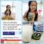 Super Colostrum Milk 5000 igG ค่าความสูง igF 90 ug สูงสุด thumbnail 3