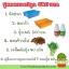 ชุดปลูกผักไฮโดรระบบ DFT ชุดทดลองปลูก (ระบบน้ำนิ่ง) -- ฟรีค่าส่ง ปณ-ธรรมดา thumbnail 1