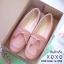 รองเท้าส้นแบน Style Tods (สีครีม) thumbnail 3