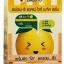 Smooto Lemon-c Acne White Magic Serum สมูทโตะ เลมอน-ซี แอคเน่ ไวท์ เมจิก เซรั่ม 1 กล่อง (6 ซอง)