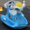 รถเด็กนั่งแบตเตอรี่หอยทาก 2 มอเตอร์
