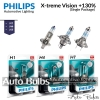 PHILIPS X-TREME VISION +130% (SINGLE PACK) ส่งฟรี EMS