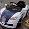 รถเด็กนั่งแบตเตอรี่บูกาติ