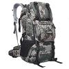 NL15 กระเป๋าเดินทางเสริมโครง สีดิจิตอล ขนาดจุสัมภาระ 42 ลิตร