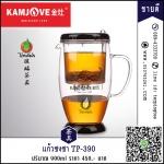 แก้วชงชาแบบกด TP-390 ปริมาณ 900ml