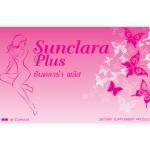 ซันคลาร่า พลัส Sunclara Plus ปรับสูตรให้ดีขึ้นกว่าเดิม คัดสรรจากวัตถุดิบชั้นดี