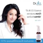 Dr.JILL G5 Essence เอสเซ้นส์น้ำนมเข้มข้นประสิทธิภาพสูง