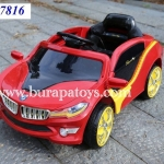 .รถแบตเตอรี่เด็กนั่ง 2มอเตอร์ BMW