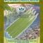บวบเหลี่ยม เบสบอล230 thumbnail 1