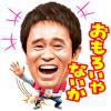 Yoshimoto ทอล์กโชว์