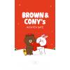 ธีม หมีบราวน์&โคนี่ นัดเดตในฤดูหนาว