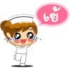 น้องพยาบาลน้อย สุดแสนน่ารัก (ชุด2)
