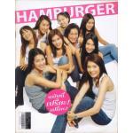 ปีที่ 1 ฉบับที่ 16 ปักษ์แรก เมษายน 2546