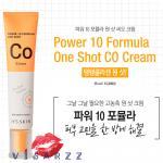 It's Skin Power 10 Formula One Shot CO Cream 35mL ครีมบำรุงผิวเนื้อเข้มข้น อุดมไปด้วยส่วนผสมของคอลลาเจน