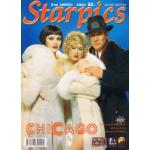 ฉบับที่ 603 ปักษ์หลัง มีนาคม 2546
