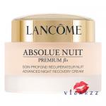 ขายส่ง 3650.- (ลด 65% Tester ตัวเต็มมีกล่อง) Lancome Absolue Premium βx Night Cream 75mL ไนท์ครีมพรีเมี่ยมจากลังโคม ส่วนผสมทรงประสิทธิภาพที่ทราบกันดีว่ากระตุ้นการฟื้นบำรุงเซลล์ผิว เนื้อครีมที่เนียน แน่น ซึมซาบเร็วของผลิตภัณฑ์บำรุงผิวที่สดชื่นเป็นพิเศษนี้
