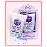 Baby Kiss Snow White BB Body Lotion SPF30 PA++ (Cotton Candy Flavour) 150 g บีบีทาตัวขาว รุ่นใหม่ล่าสุด กลิ่นหอมหวาน น่าใช้มาก