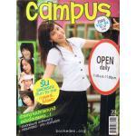 Campus vol.04 16-31 กรกฎาคม 2548