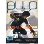 PULP ฉบับที่ 25 กรกฎาคม 2548