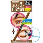 BCL Browlash Ex 24 H Waterproof Eyebrow # Light Brown สีน้ำตาลอ่อน เหมาะกับคนทำสีผม ดินสอเขียนคิ้ว 2 หัว เขียนหัวคิ้วและหางคิ้ว