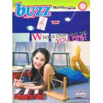 buzz vol.3 no.26 พฤษภาคม 2545